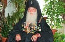 Архиепископ Уральский и Актюбинский Антоний награжден орденом Дружбы