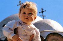 Текст молитвы о детях и крестниках Иоанна Крестьянкина