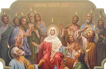 Текст и толкование молитвы  «Царю Небесный, Утешителю, Душе истины»