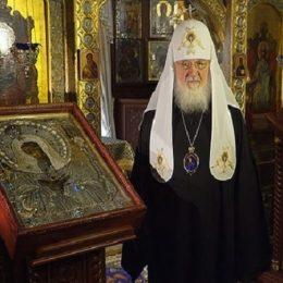 Молитва против коронавируса от патриарха Кирилла