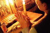Молитва на начало всякого дела