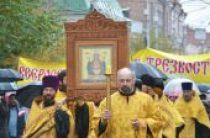 В России прошли мероприятия, приуроченные ко Дню трезвости