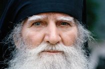 Ортодоксальный – значение и толкование слова. Ортодокс (ortodox)