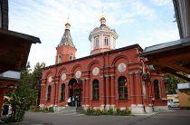 Храм Бориса и Глеба в Дегунино Московская область
