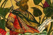 Как читать текст молитвы Псалом 90 на старославянском языке