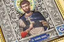 Как правильно читать молитву Иоанну Воину