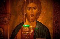 Как правильно читать молитву покаяния Иисусу Христу и в чем ее сила