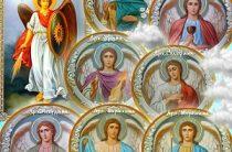 Как правильно и какие молитвы читать Архангелам на каждый день недели