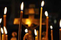 Какие молитвы читают на 9 дней после смерти