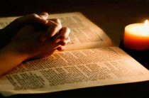 Молитва чтобы отвадить любовницу от мужа