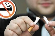 Какие молитвы читать, чтобы избавиться от страсти к курению