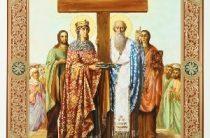 Молитвы в праздник Воздвижения креста Господня