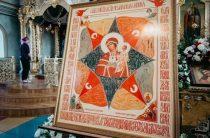 В чем помогает молитва иконе Божией матери «Неопалимая Купина» и как ее правильно читать