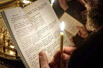 Основные молитвы, которые должен знать каждый православный христианин наизусть