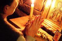 Православные молитвы перед операцией за себя или близких людей
