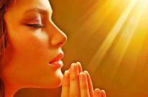 Самые сильные молитвы для похудения
