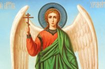Список молитв Ангелу-хранителю на все случаи жизни