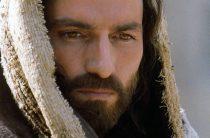 """""""Страсти Христовы"""" фильм Мела Гибсона 2004 года о распятии Иисуса Христа"""