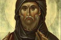 Текст и толкование молитвы Ефрема Сирина