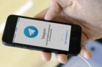 В Telegram появились каналы православной тематики