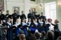 Состоялся годичный акт Санкт-Петербургской духовной академии
