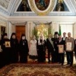 В Троице-Сергиевой лавре состоялось вручение церковных и государственных наград
