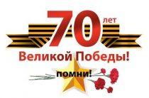Лев Лещенко – День победы!