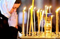Какие молитвы читать об усопших и когда