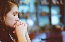 Как правильно читать молитву задержания