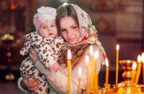 Очень сильные молитвы матери о дочери