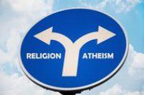 Православие и атеизм
