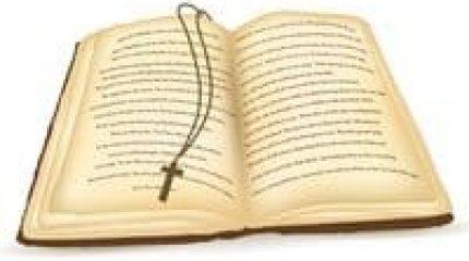 Православие и Ветхий Завет
