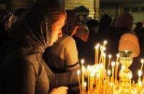 Различия между католицизмом и православием