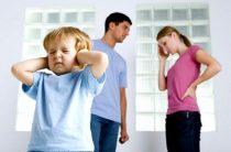 Как сохранить семью?  Разрушение семьи есть грех!