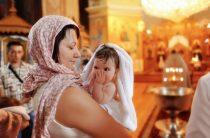 Текст молитвы символ веры для крестной и крестного ребенка